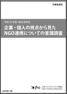140530_houkokusyo